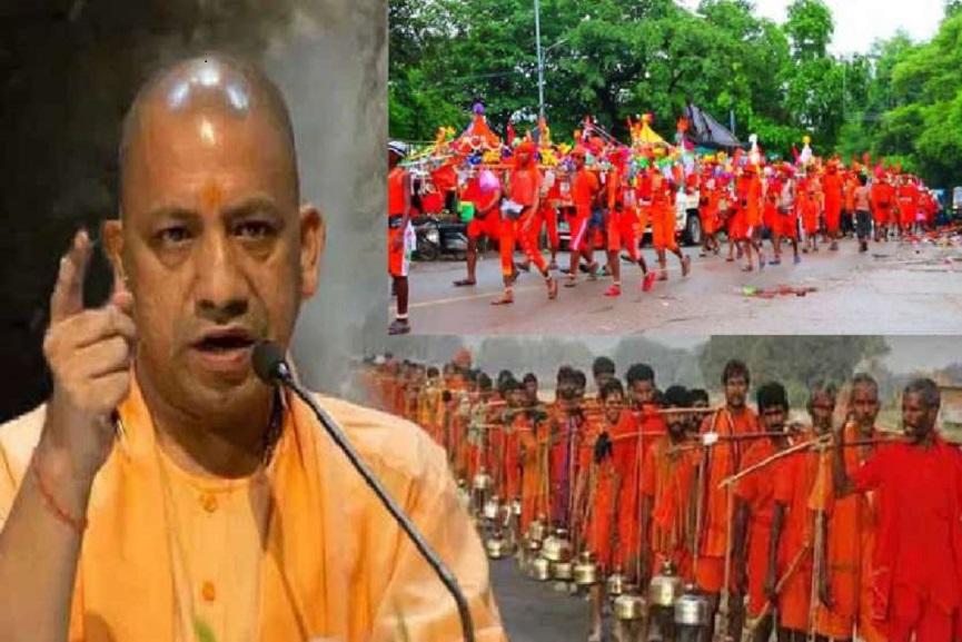 yogi_adityanath_kanwar_yatra