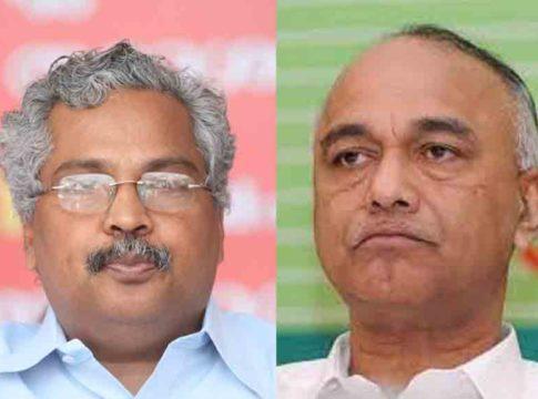 Complaint against Kerala MPs