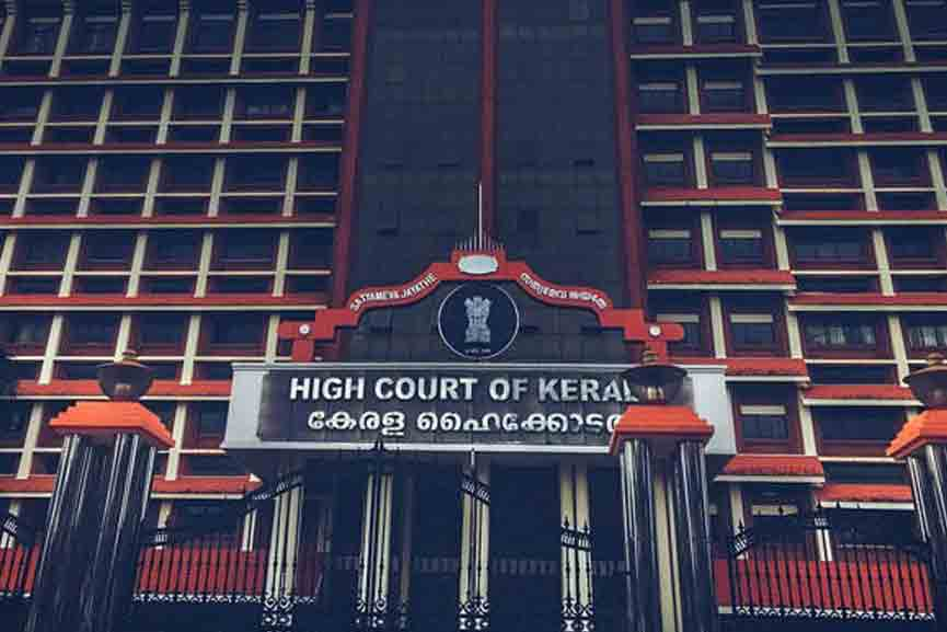 The High Court rejected the government's plea