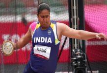 Discus Throw Final; India's Kamalpreet Kaur is ranked sixth