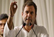 Rahul gandhi in pegasus
