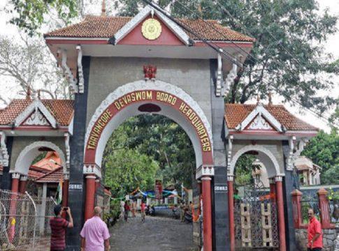 Thiruvithamkoor Devaswam Board