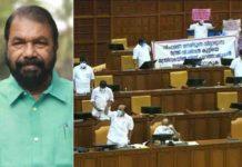 UDF Protest against V-Shivankutty