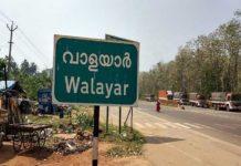 Walayar Checkpost