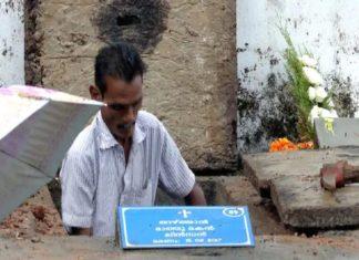 mani-cemetery work-shubha vartha