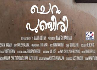 'Cheru Punchiri' Music Video