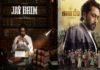 jai-bhim-movie-release