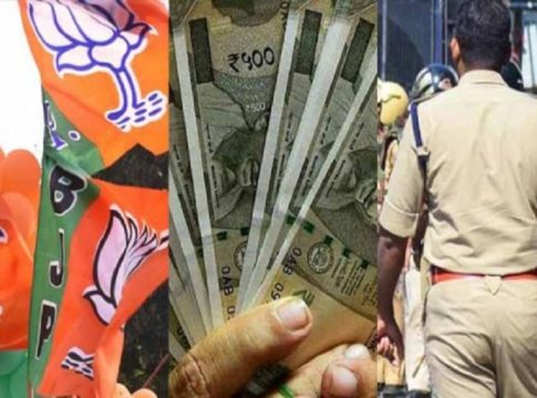 Kodakara hawala Money-case