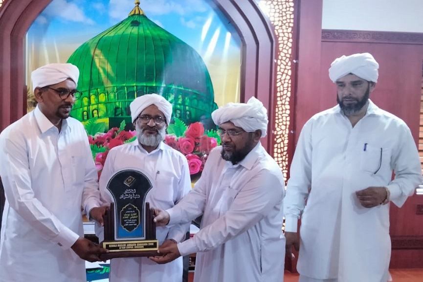The two month long Qur'an Recitation training' has Ended