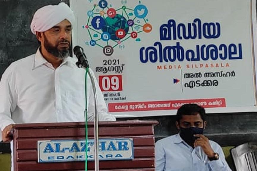 Utilize new media for social progress; Kerala Muslim Jamaath Media Workshop