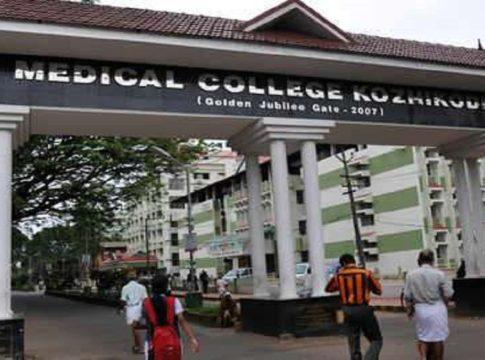 Kozhikode Medical College