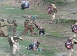 Assam firing