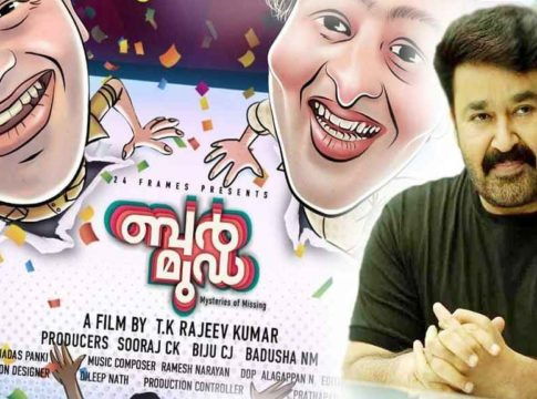 'Bermuda' Malayalam movie released another billboard poster
