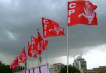 CPIM members in CPI
