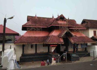 Thiruvabharana case at Ettumanoor temple