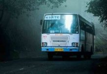 KSRTC for Students