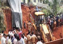 Kozhikode News