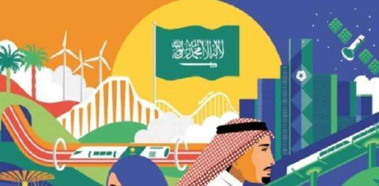 Markaz Alumni planting trees in Saudi