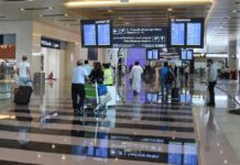 Oman News