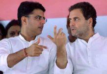 Sachin-Pilot met Rahul Gandhi and Priyanka Gandhi