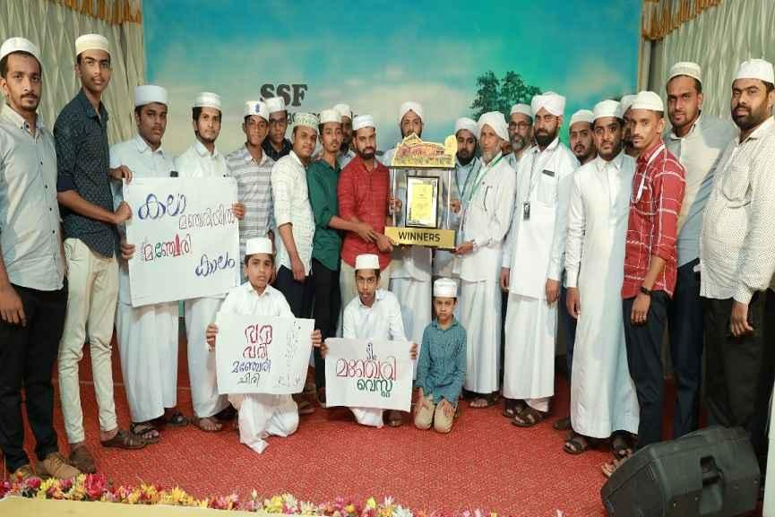 SSF sahithyolsav; Manjeri West Division winners