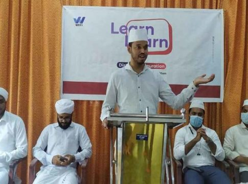 WEFI - Padanolsavam 'learn to learn'