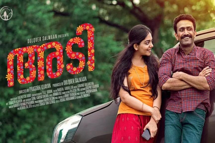 adi movie-new poster