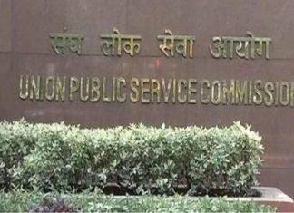 civil service-result-announced