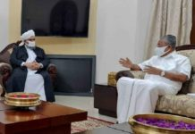 Khaleel Bukhari Thangal meets CM