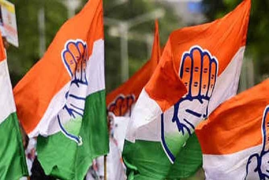 congress_up_election
