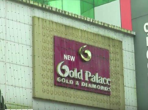 gold palace jewellery-fraud