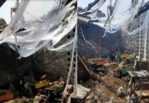 ഹരിയാനയിൽ സ്കൂളിന്റെ മേൽക്കൂര തകർന്നുവീണ് 25 കുട്ടികൾക്ക് പരിക്ക്