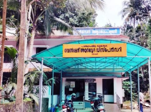 hospital-pathanamthitta