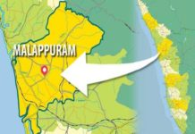 Malappuram Comprehensive development draft submitted
