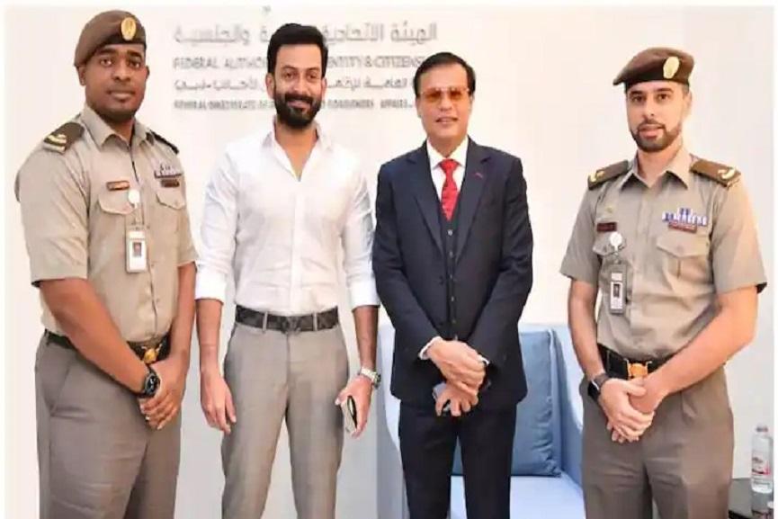 Prithviraj gets UAE's Golden Visa