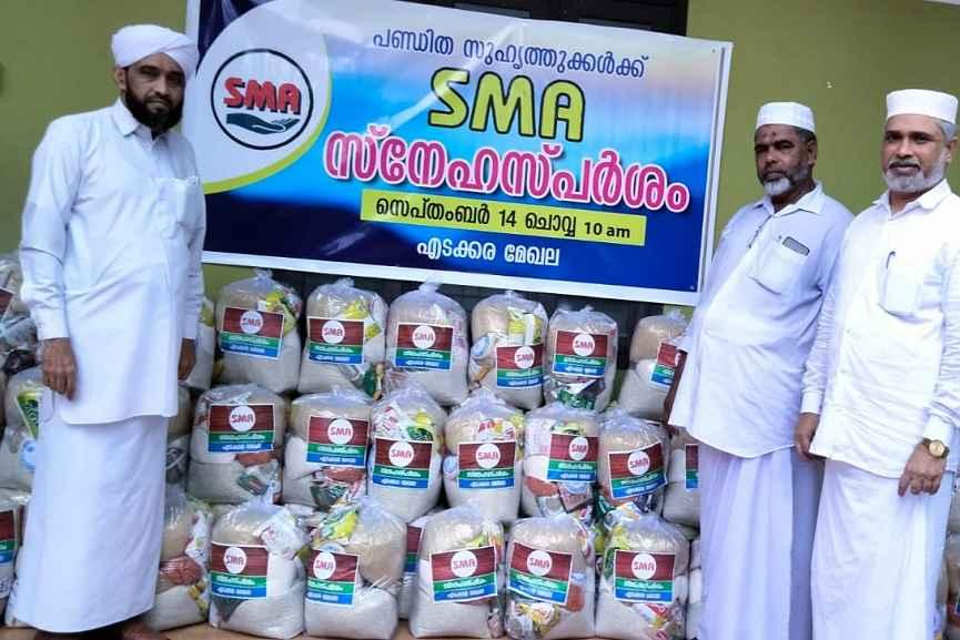 sunni management association _ Food kit distribution
