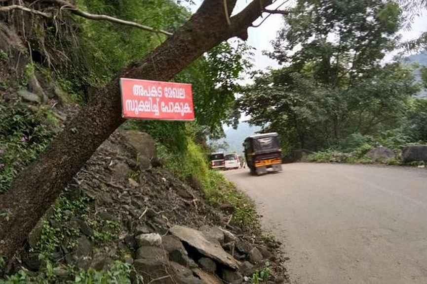 attappady-churam-palakkad-traffic-block