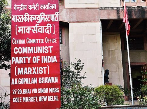 cpm-central-committee