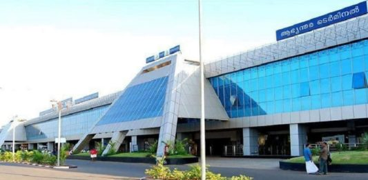 79 Lakhs Gold Seized in Karipur International Airport
