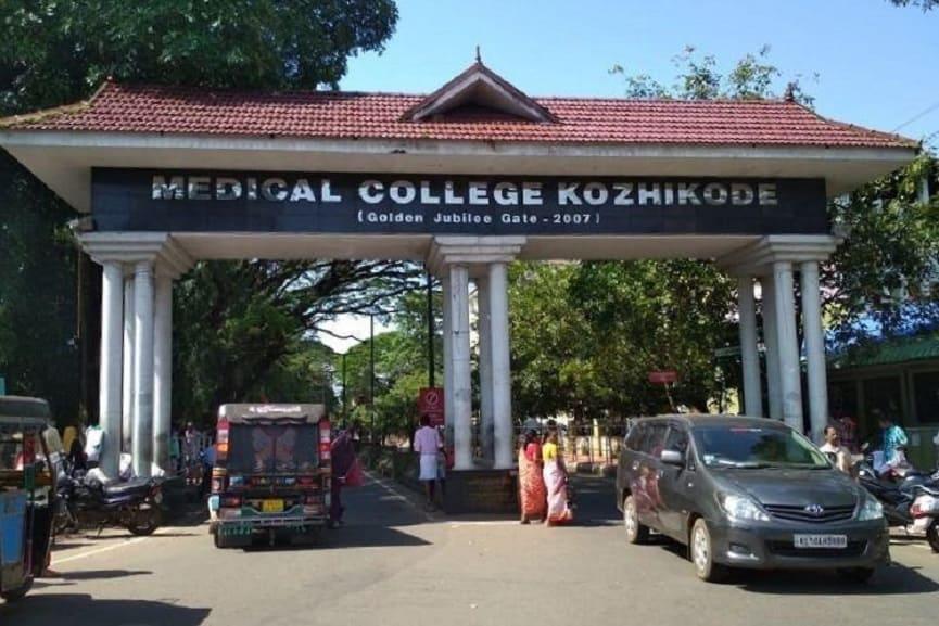 Allegation Against Kozhikode Medical College