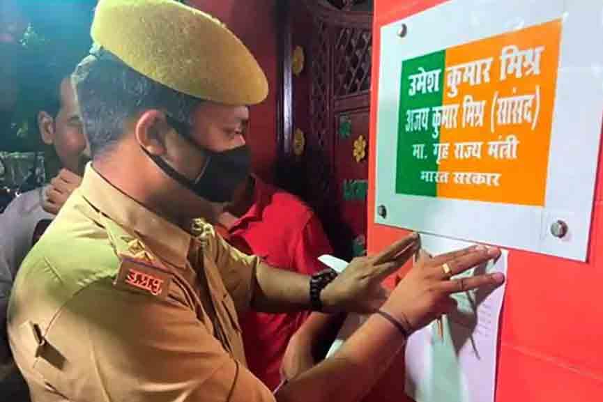 Another-arrested-in-Lakhimpur-Kheri-insident