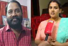 Child missing case_anupama