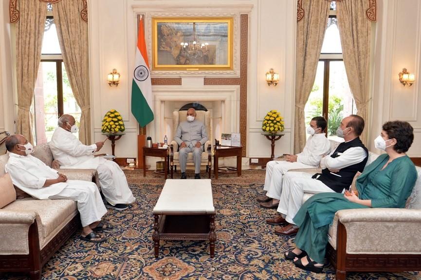 Congress meet President