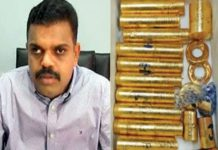 Customs Charge Sheet Against Karat Faisal In The Gold Smuggling Case