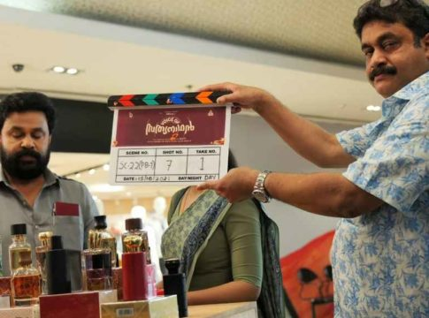 Dileep - Rafi movie 'Voice of Satyanathan' has started shooting