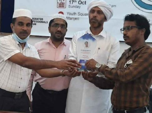 Dr. OK Abdul Salam honoured by SYS