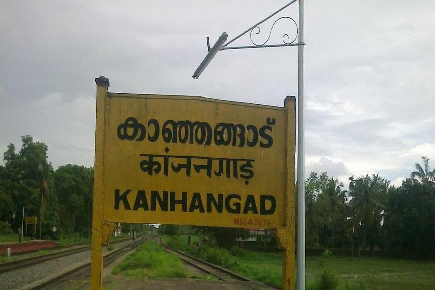 Information Center At Kanhangad Railway station