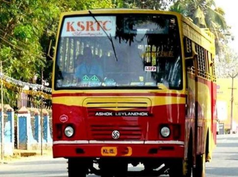 KSRTC pension distribution
