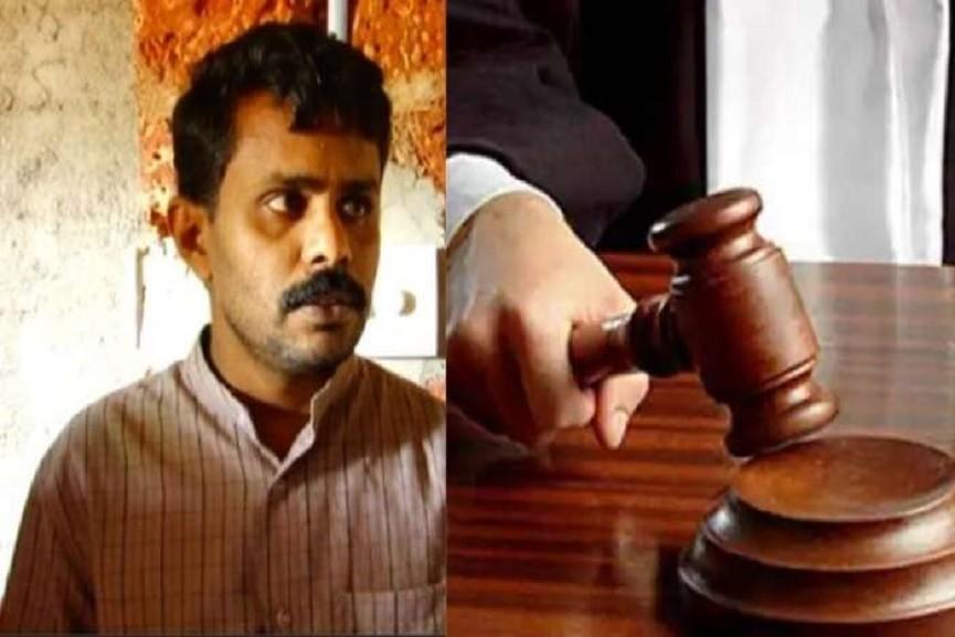 Kadampuzha murder case