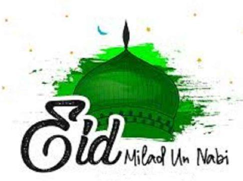 Kerala Muslim Jamaath on Milad un Nabi Message